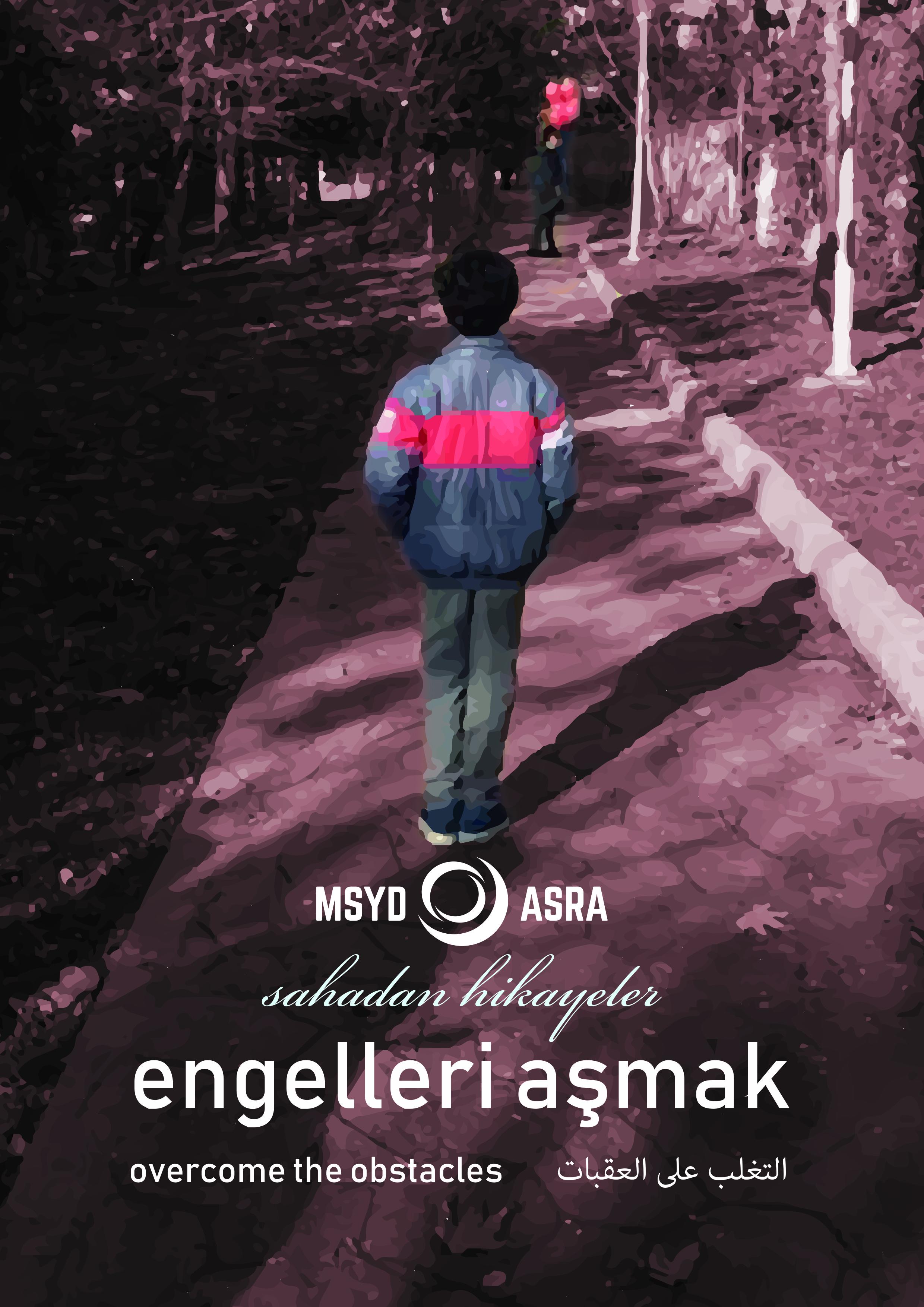 Story-of-Hamed-Cover